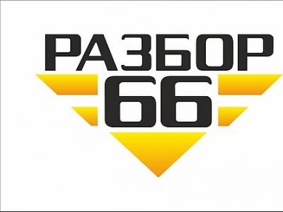 thumb_Razbor_66_logo
