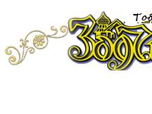 thumb_Логотип