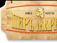 thumb_menu4